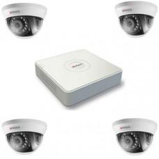 """Комплект IP видеонаблюдения """"HiWatch  для Офиса"""""""